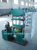 硫化機_50噸平板硫化機 _橡膠平板硫化機_硫化機廠家直銷