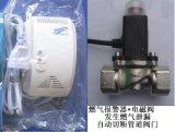 供应家用一氧化碳探测器,厂家直销煤气报警器,燃气泄漏感应器批发