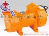 矿产行业用BZD防爆振动电机