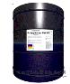 多用途广谱杀真菌剂 PW40  美国TROY杀菌剂厂家