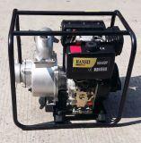 4寸柴油水泵HS40DP