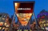 北京世贸天阶户外大屏LED广告代理,世贸天阶广告代理