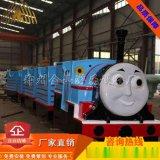 室内无轨火车报价、大型游乐设备、无轨小火车厂家