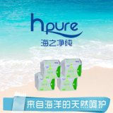 海之净纯天然纤维生态 卫生巾护垫