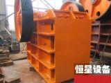 丹江口矿石破碎机价格小型破碎机设备