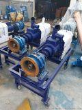 效率高的干湿分离机报价 立式多规格固液处理机厂家
