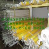 420目印刷网纱、165T印刷网纱、165T-31Y电子印刷网纱、420目聚酯印刷网纱