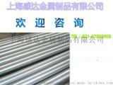 上海感达现货供应 宝钢 Cr2轴承钢 进口SUJ2模具钢材 SUJ2圆棒 Cr2 SUJ2板材
