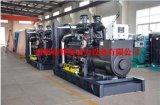 上柴400KW柴油发电机组