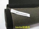 防水kevlar耐磨布  黑色耐磨布 抗剪耐磨布