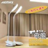 Remax牛奶充电台灯 led护眼台灯 牛奶系列护眼灯 便携式台灯