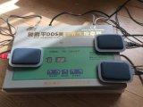 渠道銷售華林DDS酸鹼平衡儀經絡疏通儀