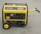家用汽油发电机 6KW