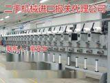 深圳纺织设备进口报关代理