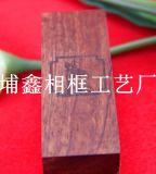 埔鑫相框背板生产厂家订制各式木质工艺品