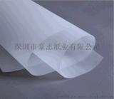 月餅包裝蠟光紙,牛油紙,半透明紙