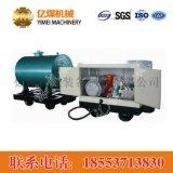 WJ-24-2阻化劑噴射泵 阻化劑噴射泵價格,阻化劑噴射泵參數