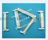 CF短臂板上(下)(HYC-CF-0A50HYC04-CF50-137 )