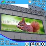 學校醫院廣場P5戶外防水LED立柱鑲嵌電子廣告信息顯示大螢幕