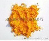化工原料 荧光黄8g