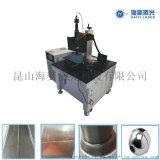 海奕激光光纤连续焊接机