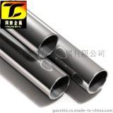 同铸冶金:GH4169镍基高温合金挂规格齐全可定制