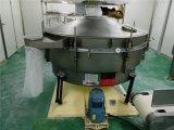 广州珠海不锈钢摇摆筛生产厂家