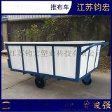 塑料漂染车 K1100L江阴塑料布车