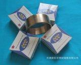 25%银焊片 BAg25CuZnCd焊片 银铜锌镉焊片 量大包邮