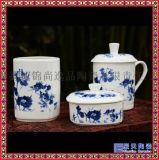 景德镇茶杯陶瓷带盖家用杯功夫茶具办公泡茶水杯三件套