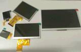 车载液晶屏行车记录仪屏工控液晶屏智能家居液晶屏