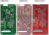 深圳PCB线路板抄板+打样品质好