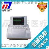 STAR5000E胎儿监护仪/产科监护