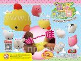 扭扭樂扭蛋 超萌可愛團子動物玩具 發泄舒壓捏捏樂 創意熱賣禮物