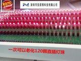 深圳市安诺得专业生产LED直插灯珠老化仪 7.5V200MA