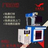 医疗器械刻字机 激光设备激光打标机镭雕机