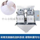 大米自动称重包装机械 白砂糖全自动包装机 包装机厂家