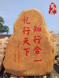 百石汇供应优质园林石 好品质园林石价格