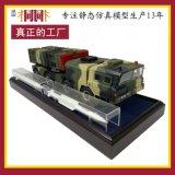合金军事模型 军事模型制造 军事模型批发 仿真军事模型厂家1:24神鹰400火箭炮模型