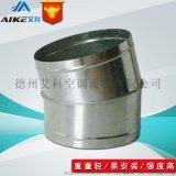 艾科不锈钢风管 专业生产镀锌板风管 厂家定制