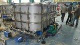 大型缸体 环保设备 水箱钣金件加工 医疗设备