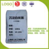 超细沉淀法白碳黑二氧化硅厂家橡胶涂料用