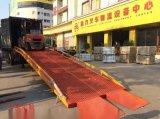 家具厂柴油叉车上货桥 移动式装卸货平台 集装箱升降搭板图片
