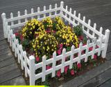 专业供应 绿化花坛pvc护栏 木纹电力护栏 草坪护栏围栏 联系电话:13831880991