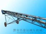装车卸货输送机-装车输送机