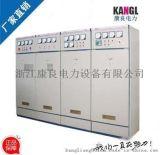 GGD型交流低压配电柜(隔离柜)