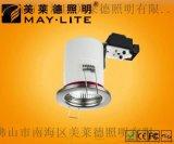 LED防火筒灯/卤素防火筒灯      ML1301