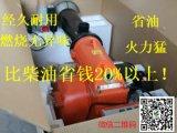 醇基节能环保燃烧机稳定可靠耗能少有燃料责任险