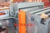 全自动地暖网焊网机配件