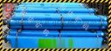 单体液压支柱,矿用单体液压支柱,单体液压支柱厂家,临时支护设备